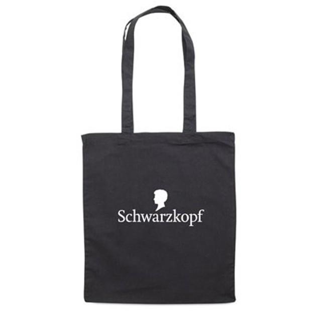 Δώρο Schwarzkopf Τσάντα Θαλλάσης