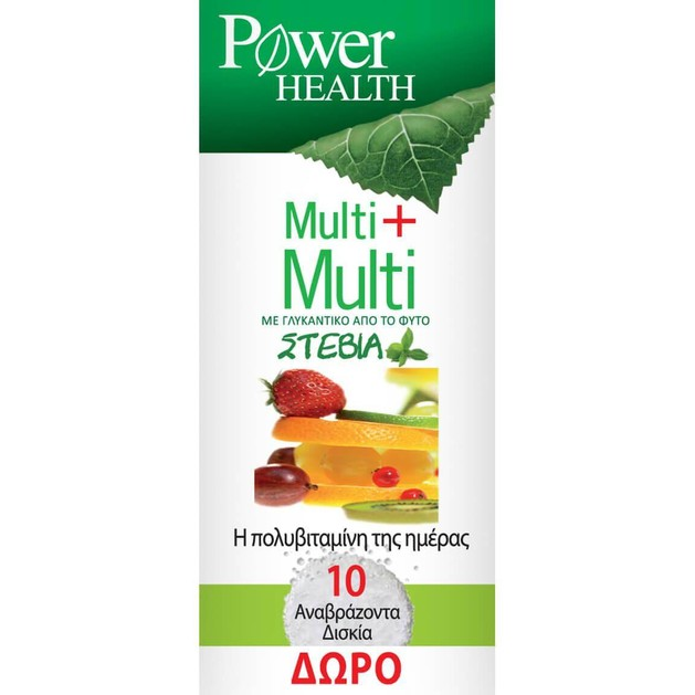 Δώρο Power Health Multi + Multi με Στέβια 10Effer.Tabs