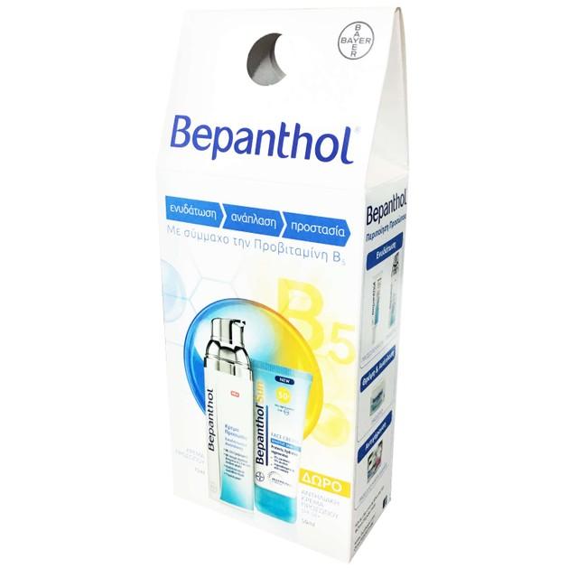 Bepanthol Πακέτο Προσφοράς Κρέμα Προσώπου για Ενυδάτωση & Ανάπλαση, 75ml & Δώρο Sun Face Cream Spf50+ Αντηλιακή Κρέμα 50ml