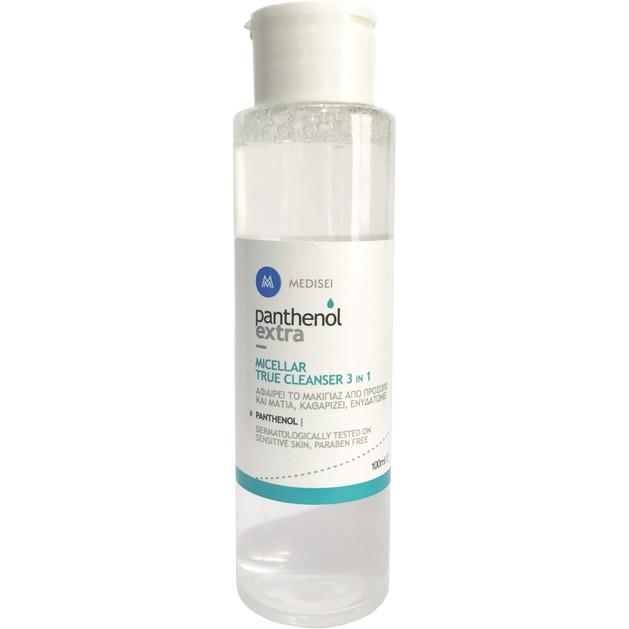 Δώρο Medisei Panthenol Extra Micellar True Cleanser 3 in 1 Νερό Micellar για τον Καθαρισμό Προσώπου & Ματιών 100ml