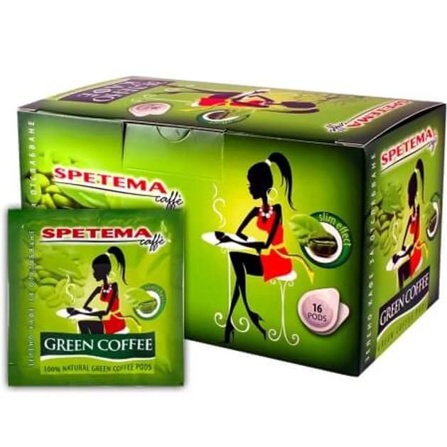 Spetema Caffe Green Coffee Πράσινος Ωμός Καφές 16 Τεμάχια