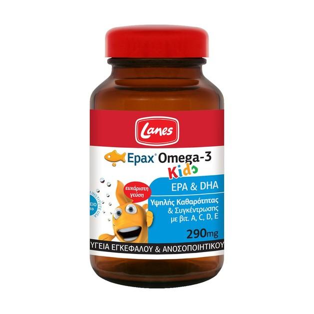 Lanes Epax Omega-3 Kids 290mg 60 Chew.Tabs