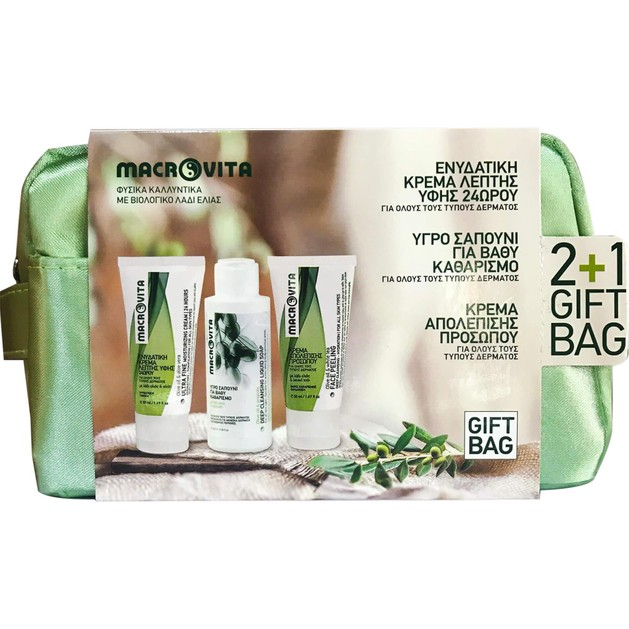 Macrovita Gift Bag Ultra Moisturizing Cream 50ml & Deep Cleansig Liq Soap 100ml & Face Peeling 50ml
