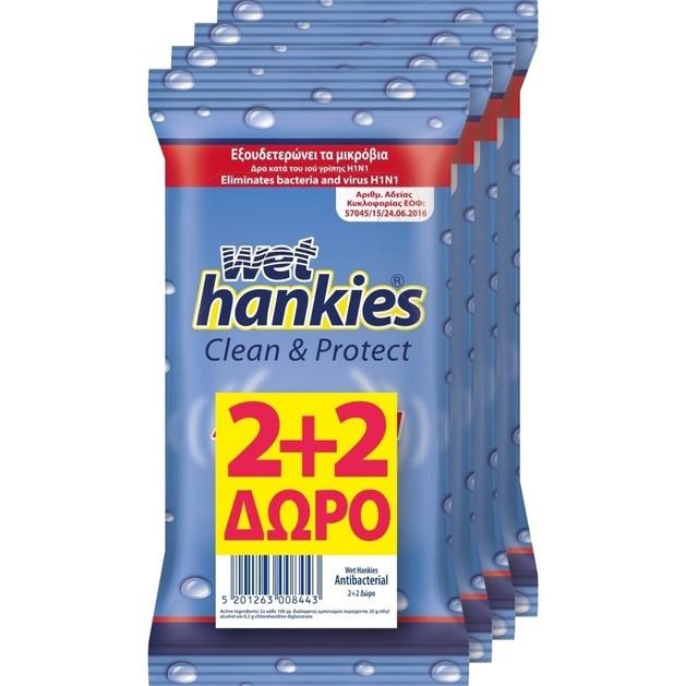 Wet Hankies Clean & Protect Αντιβακτηριδιακά Μαντηλάκια 2+2 Δώρο, 4 x 15 τεμάχια