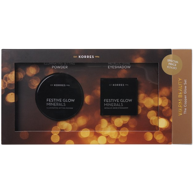 Korres Promo Festive Glow Illuminating Setting Powder Διάφανη,Ανάλαφρη Πούδρα Άμεσης Λάμψης 9g & Metallic-Shine Eye Shadow 1.5g