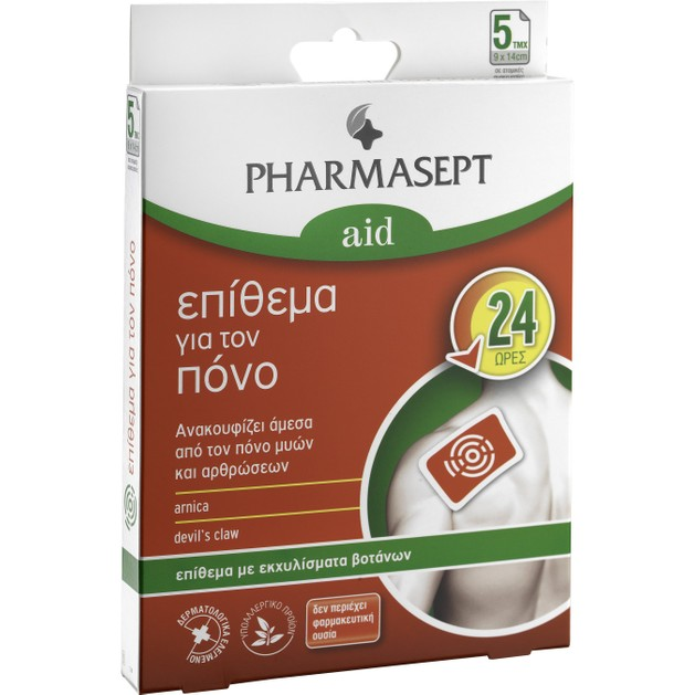Pharmasept Aid Pain Patch 5τμχ