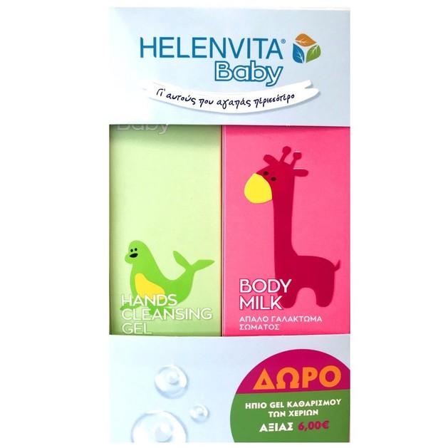 Helenvita Baby Πακέτο Προσφοράς Body Milk Απαλό Βρεφικό Γαλάκτωμα Σώματος 200ml & Δώρο Hands Cleansing Gel 200ml