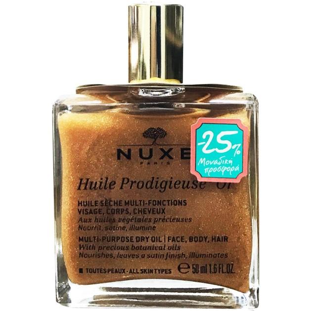 Nuxe Promo Huile Prodigieuse Or Ξηρό Λάδι Ενυδάτωσης & Λάμψης για Πρόσωπο,Σώμα & Μαλλιά με Χρυσαφένια Λάμψη 50ml -25%