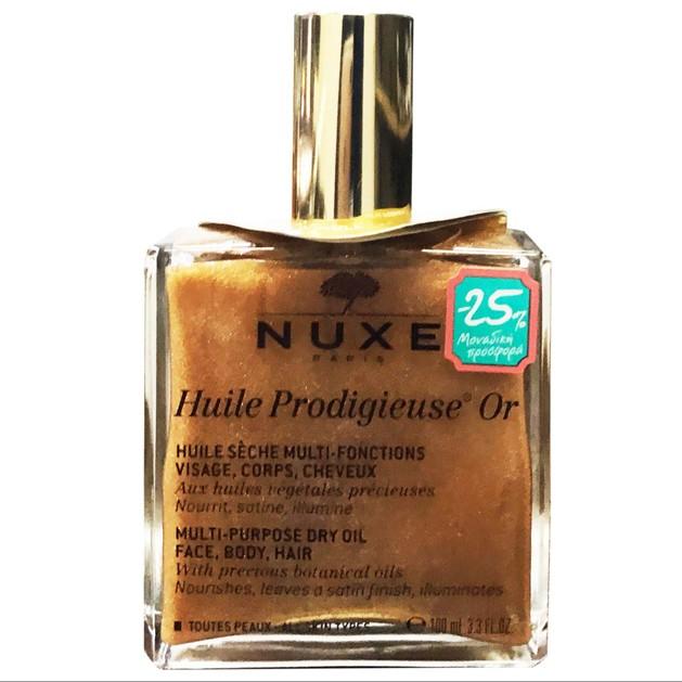 Nuxe Promo Huile Prodigieuse OrΞηρό Λάδι Ενυδάτωσης & Λάμψης για Πρόσωπο,Σώμα & Μαλλιά μεΧρυσαφένια Λάμψη 100ml -25%