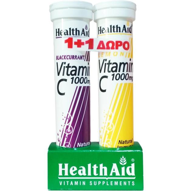 Health Aid Πακέτο Προσφοράς Vitamin C 1000mg Blackcurrant 20eff.tabs & Δώρο Vitamin C Lemon 1000mg 20eff.tabs