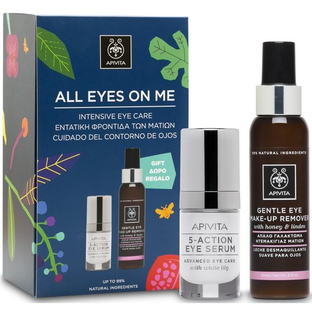 Apivita Box All Eyes On Me 5-Action Eye Serum Ορός Εντατικής Φροντίδας των Ματιών 15ml & Δώρο Gentle Eye Make-Up Remover 100ml