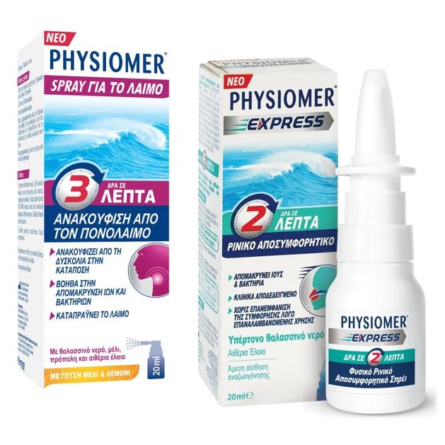 Physiomer Πακέτο Προσφοράς Sore Throat Spray για την Ανακούφιση από τον Πονόλαιμο 20ml & Physiomer Express 20ml σε Ειδική Τιμή