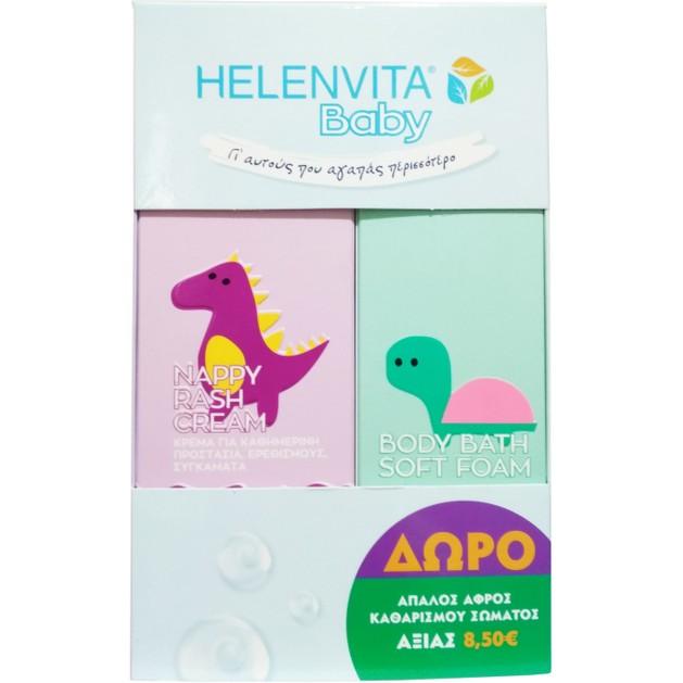 Helenvita Πακέτο Προσφοράς Baby Nappy Rash Cream Κρέμα Για Την Αλλαγή Της Πάνας 150ml & Δώρο Baby Body Bath Soft Foam 150ml