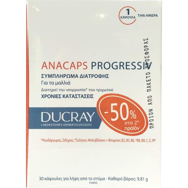 Ducray Anacaps Progressiv 2x30 Caps Promo -50% στο 2ο Προϊόν