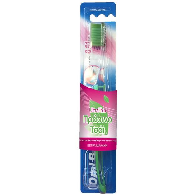 Oral-B UltraThin Green Tea 0.01mm Extra Soft Χειροκίνητη Οδοντόβουρτσα 1 τεμάχιο