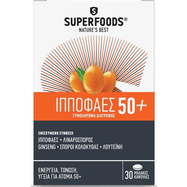 Superfoods Ιπποφαές Eubias 50+ Συμπλήρωμα Διατροφής, Ενισχυμένη Σύνθεση για Ενέργεια, Τόνωση, Υγεία για Άτομα Άνω των 50, 30caps