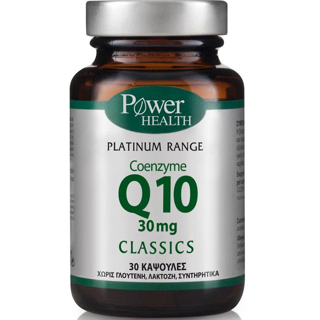 Power Health Platinum Coenzyme Q10 30mg 30caps