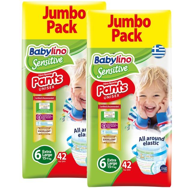 Babylino Πακέτο Προσφοράς Sensitive Pants Unisex No6 Extra Large Jumbo Pack (15+kg) 2x42 πάνες 1+1 Δώρο