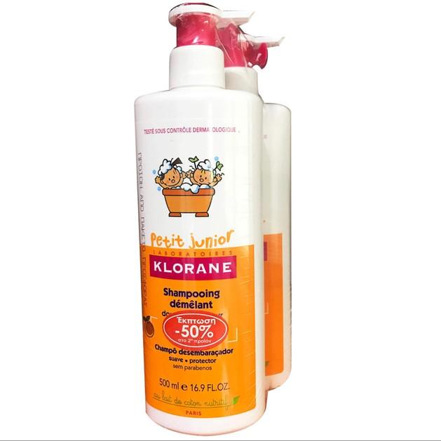 Shampooing Demelant 500ml Promo -50% στο 2ο Προϊόν - Klorane