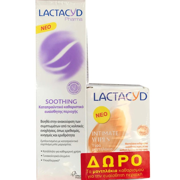 Lactacyd Pharma Πακέτο Προσφοράς Soothing 250ml & Δώρο Intimate Wipes 10 Τμχ