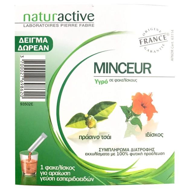 Δώρο Naturactive Minceur Liquid Βοηθάει στην Μείωση των Περιττών Κιλών 1 φακελίσκος