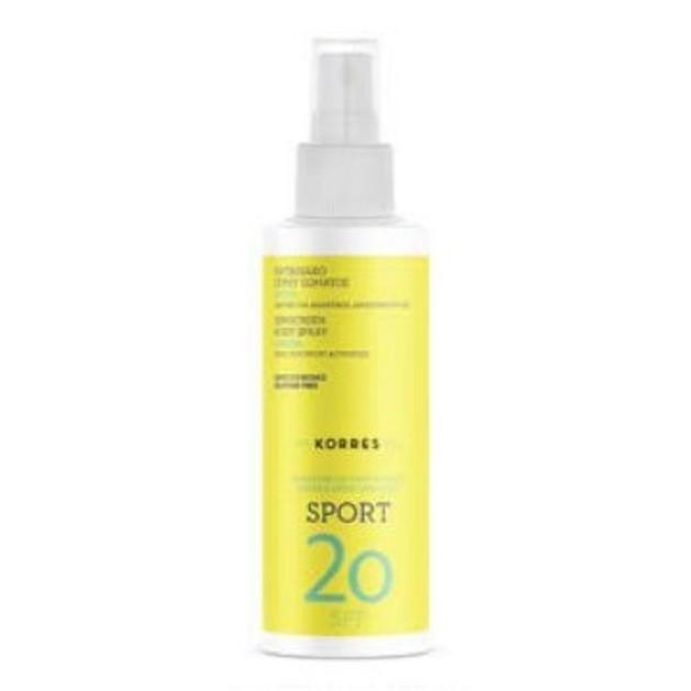 Korres Sport Body Spray Suncare Spf20 Αντηλιακό Spray Σώματος με Κίτρο, Ιδανικό Κατά την Άθληση 200ml