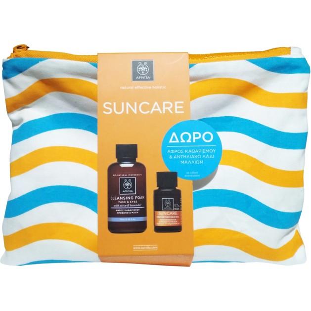 Δώρο Apivita Suncare Cleansing Foam Face & Eyes 75ml & Suncare Protective Hair Oil 20ml & Neseser