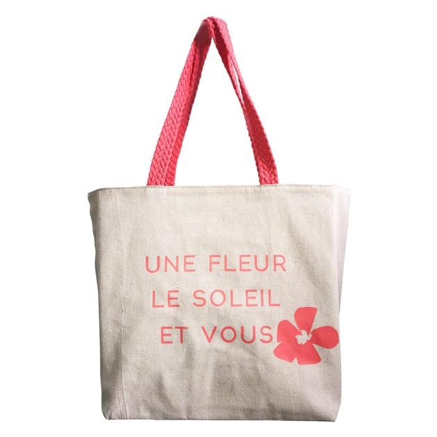 Δώρο Polysianes Τσάντα Θαλάσσης