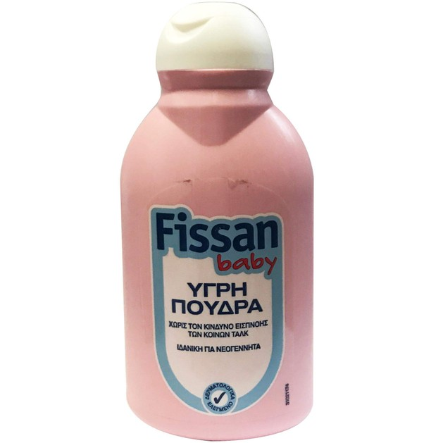 Fissan Baby Υγρή Πούδρα Ιδανική για Νεογέννητα 150ml