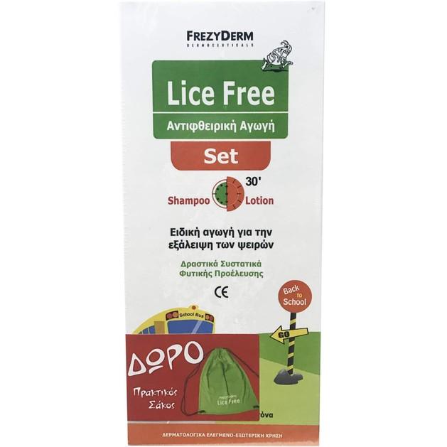 Frezyderm Πακέτο Προσφοράς Lice Free Set 2x125ml & Δώρο Πρακτικός Σάκος
