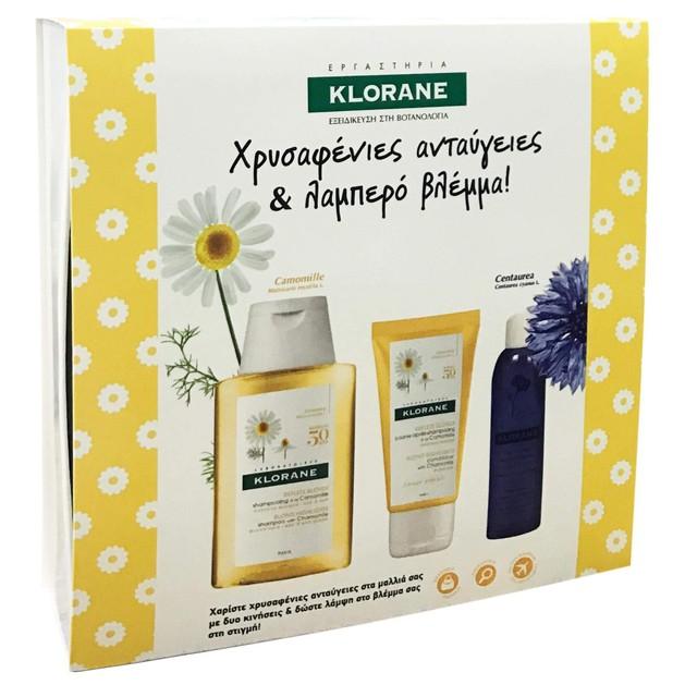 Klorane Shampooing a la Camomille 100ml & Baume Apres Shampooing 50ml & Demaquillante 25ml