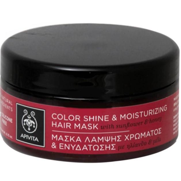 Apivita Propoline Μάσκα Προστασίας & Επανόρθωσης για Βαμμένα Ξηρά & Εύθραυστα Μαλλιά Με Ηλίανθο & Μέλι 200ml