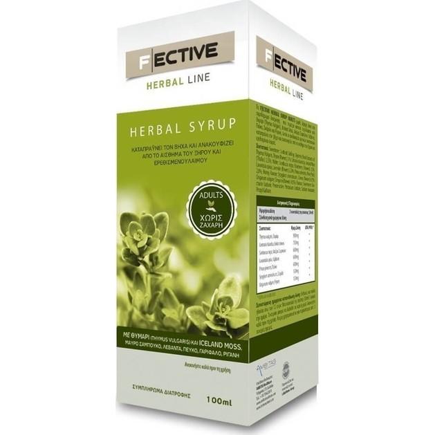 Δώρο Fective Herbal Line Syrup Adults Σιρόπι Ενηλίκων Καταπραΰνει το Βήχα και Ανακουφίζει 100ml