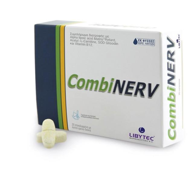 Libytec Combinerv Συμπλήρωμα Διατροφής για υποστήριξη της νευρικής Λειτουργίας 20tabs