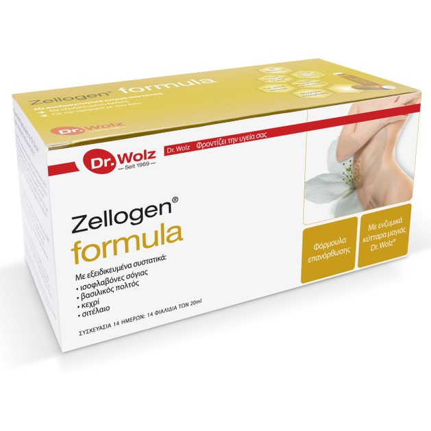 Power Health Zellogen Formula 14x20ml
