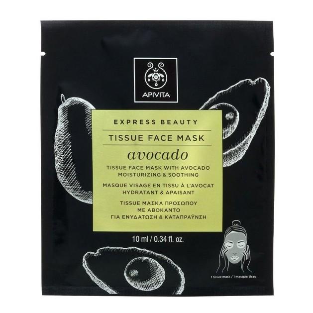 Δώρο Apivita Express Beauty Tissue Face Mask Avocado Sheet Μάσκα Προσώπου  με Αβοκάντο 10ml