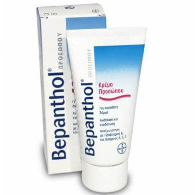 Bepanthol Κρέμα Προσώπου 75 ml