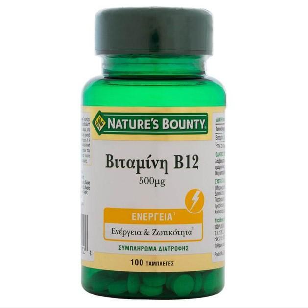 Nature\'s Bounty Βιταμίνη B-12 Συμπλήρωμα Διατροφής για την Ομαλή Λειτουργία του Νευρικού Συστήματος 500mcg 100tabs