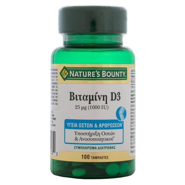 Nature\'s Bounty Βιταμίνη D3 Συμπλήρωμα Διατροφής για τηνΥποστήριξη των Οστών &του Ανοσοποιητικού Συστήματος1000IU100caps