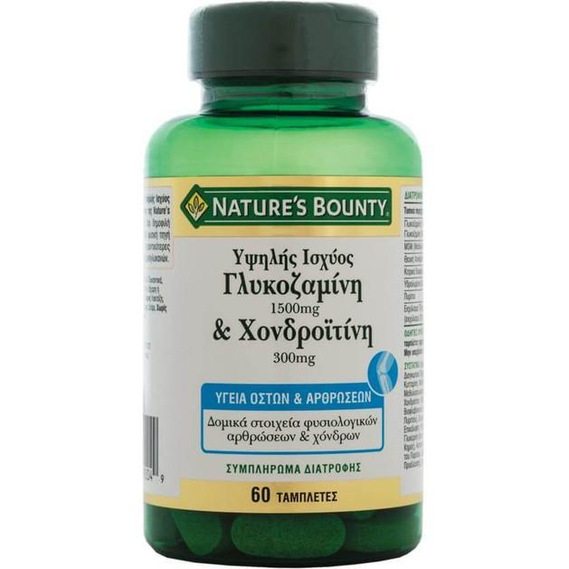 Nature\'s Bounty Γλυκοζαμίνη 1500mg & Χονδροϊτίνη 300mg Συμπλήρωμα Διατροφής για την Υγεία των Αρθρώσεων & των Χόνδρων 60tabs