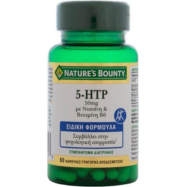 Nature\'s Bounty 5-HTP Συμπλήρωμα Διατροφής για τη Διατήρηση της Ψυχολογικής Ισορροπίας 50mg 60caps