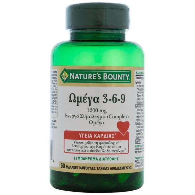 Nature\'s Bounty Ωμέγα 3-6-9 Συμπλήρωμα Διατροφής για τη Καλή Υγεία του Οργανισμού 1200mg 60caps