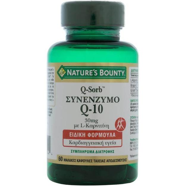 Nature\'s Bounty Συνένζυμο Q10 Συμπλήρωμα Διατροφής L-Καρνιτίνης με Αντιοξειδωτική Δράση 30mg 60caps
