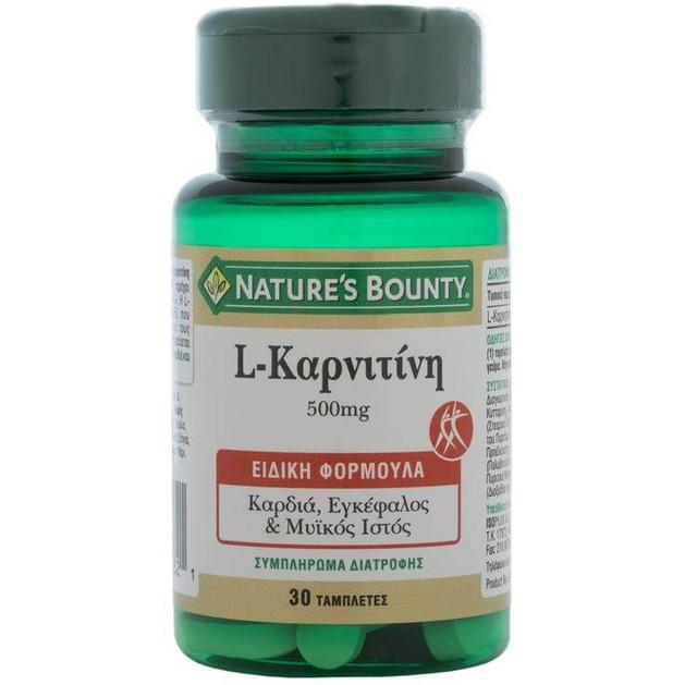 Nature\'s Bounty L-Καρνιτίνη Συμπλήρωμα Διατροφής για τη Παραγωγή Ενέργειας &Ενίσχυση της Καρδιαγγειακής Υγείας 500mg 30tabs