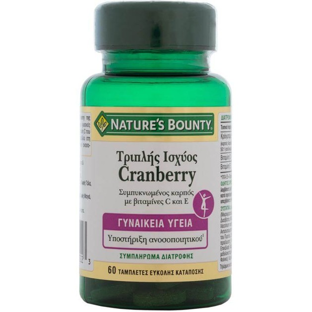 Nature\'s Bounty Τριπλής Ισχύος CranberryΣυμπλήρωμα Διατροφής για τη Διατήρηση Ενός Υγιούς Ουροποιητικού Συστήματος60tabs