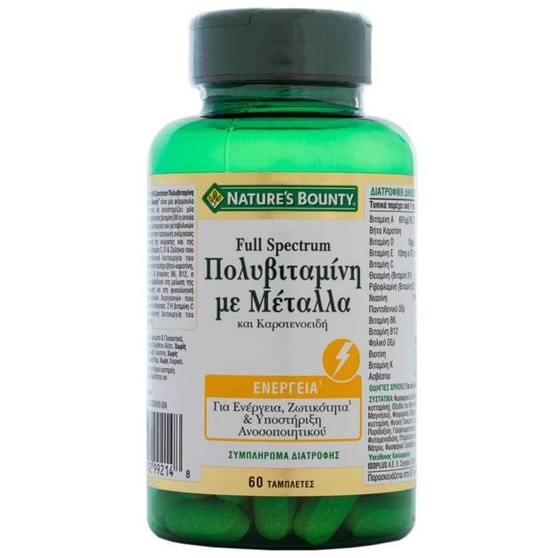 Nature\'s Bounty Full Spectrum Συμπλήρωμα Διατροφής Πολυβιταμίνης με Μέταλλα για Ισορροπημένη Διατροφή 60tabs