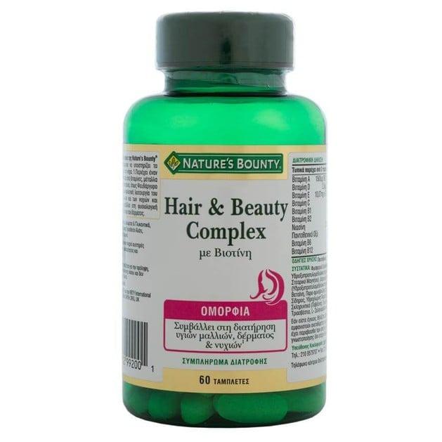 Nature\'s BountyHair & Beauty Complex Συμπλήρωμα Διατροφής με Βιοτίνη για την Υγεία των Μαλλιών, Νυχιών & του Δέρματος 60tabs