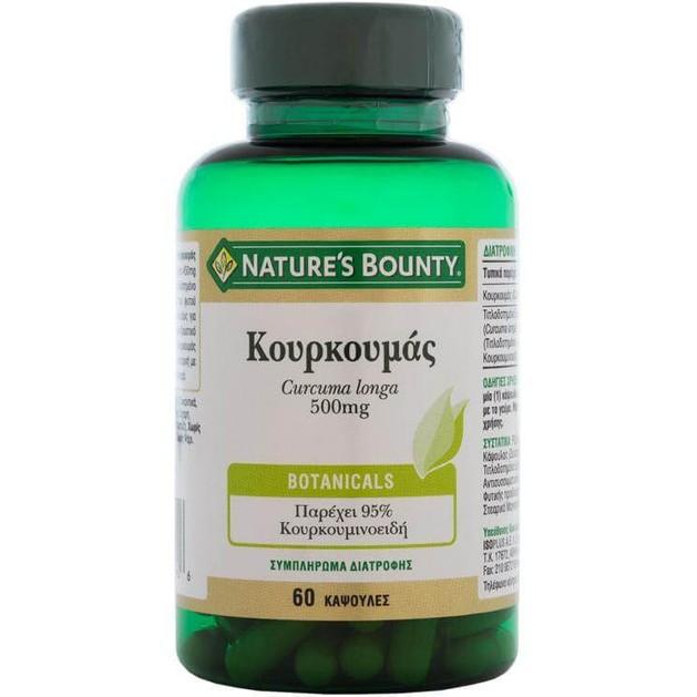Nature\'s Bounty Κουρκουμάς 500mg Συμπλήρωμα Διατροφής με Αντιοξειδωτική & Αντιφλεγμονώδη Δράση 60caps