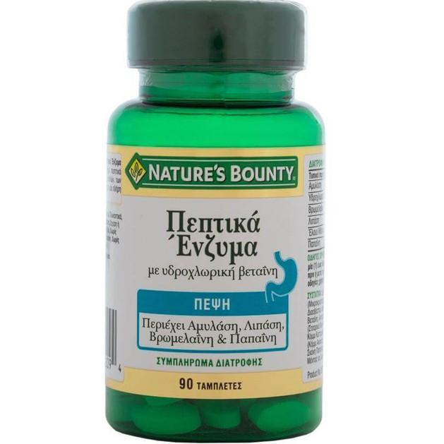 Nature\'s Bounty Πεπτικά Ένζυμα Συμπλήρωμα Διατροφής που Βοηθούν στην Πέψη των Πρωτεϊνών, των Λιπών & των Υδατανθράκων 90tabs