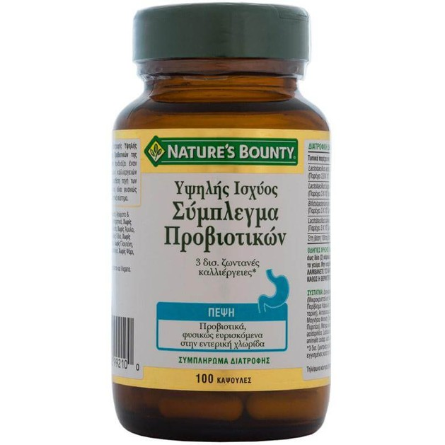 Nature\'s Bounty Υψηλής Ισχύος Σύμπλεγμα Προβιοτικών Συμπλήρωμα Διατροφής για την Ομαλή Λειτουργία του Πεπτικού Συστήματος 100cap